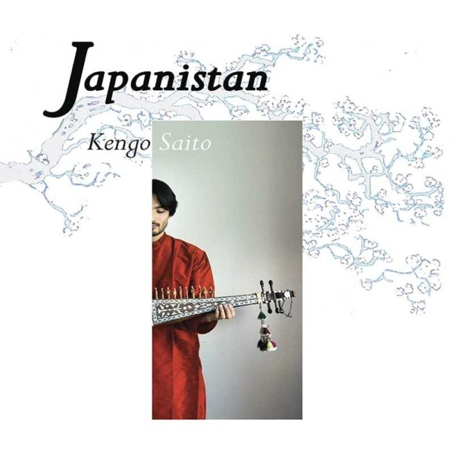 Kengo Saito Japanistan CD